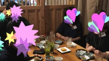 【第2回:大船エリア】2019年10月6日(日)