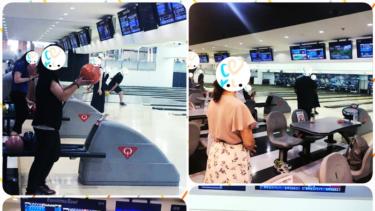 【第15回:江ノ島エリア】2020年7月25日(土)~ボウリングコン