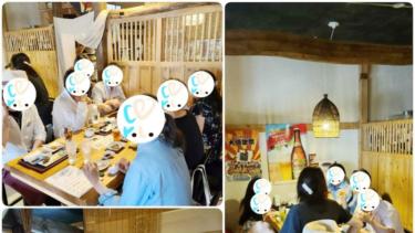 【第16回:大船エリア】2020年8月9日(日)~40代メイン
